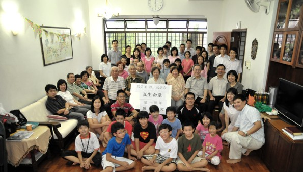 Chinese Fellowship First Anniversary